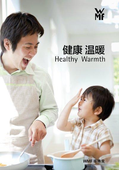 WMF Healthy #1 slide
